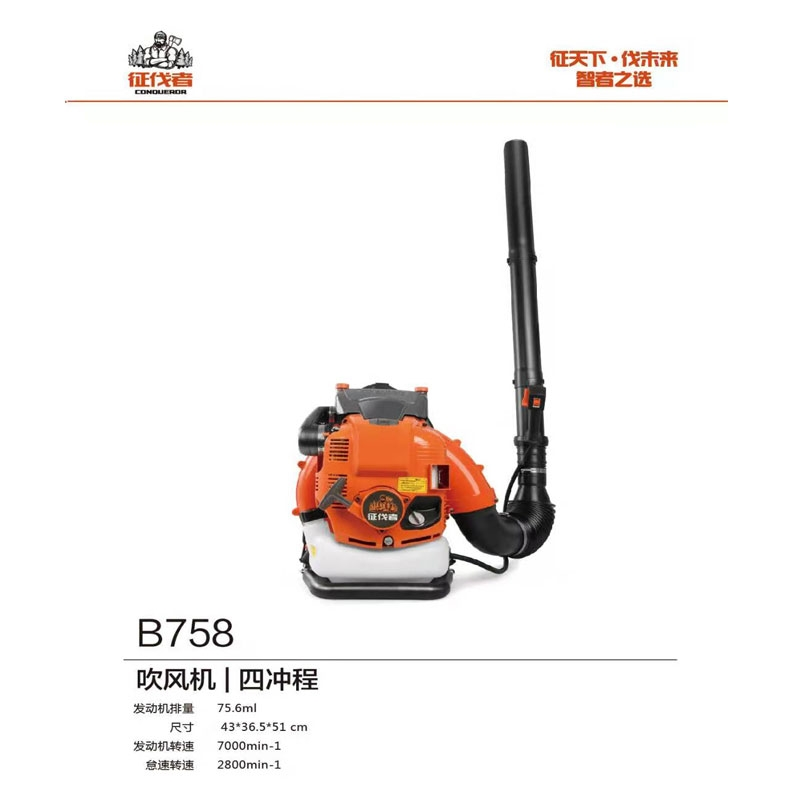 海南吹风机B758